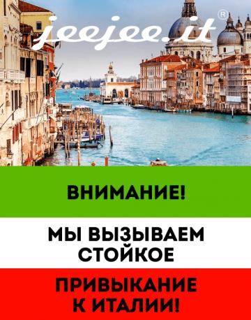 HTML5 баннер для «JEEJEE.IT» #1
