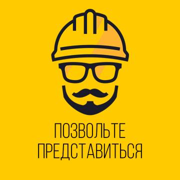 HTML5 баннер для «Новостроев» #1