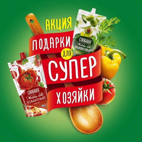 HTML5 баннер для продукции «СЛОБОДА»