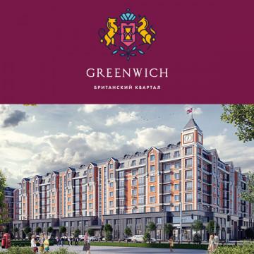 HTML5 баннер ЖК «Greenwich»